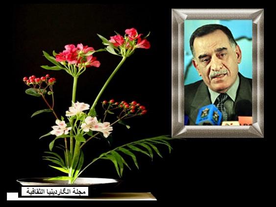 نعي اللواء المهندس حسام محمد امين     Husam.Mh