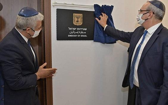يائير لبيد يدشن في أبوظبي أول سفارة إسرائيلية في الخليج Labid.1