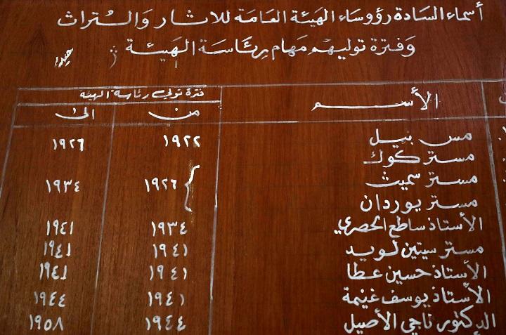 العثور على مقبرة 'والدة' العراق الحديث ليس أمرا سهلا!!      تم إنشاءه بتاريخ الإثنين, 31 أيار 2021 10:53   1 Comment              ميدل ايست اونلاين:بغداد- العثور على المقبرة البروتستانتية حيث ترقد البريطانية غرترود بيل التي  Msbel.2