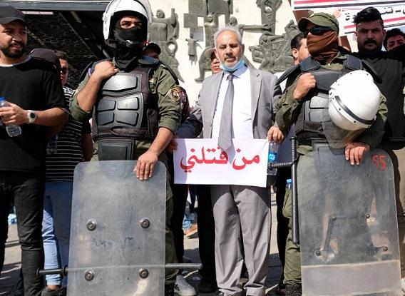 البيت الارامي العراقي - الرئيسية Press3