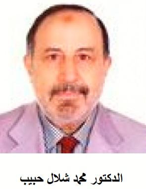 العظيم ... والمذاق الأول  :  بقلم المحامي المستشار  محي الدين محم Edem.5