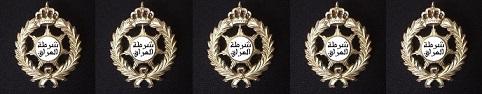 الگاردينيا تهنيء شرطة العراق بالذكرى ٩٧ لتأسيسها Policei.IQ11