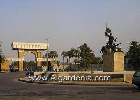 تهنئة من الگاردينيا لمناسبة الذكرى المئوية لتأسيس الجيش العراقي الباسل Qaser.JM.1