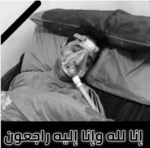 وفاة أحمد راضي إثر إصابته بفيروس كورونا  Ahmad.Rd.mt