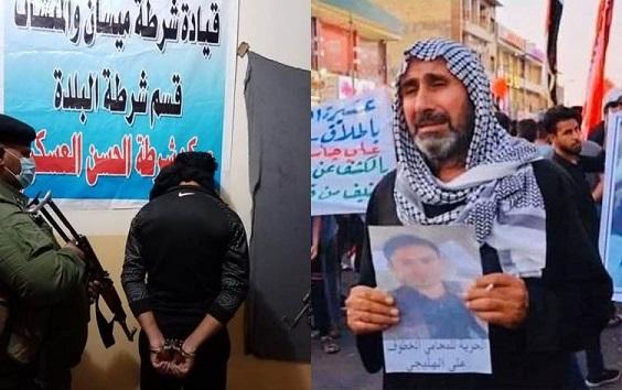 فيديو.. عائلة والد علي جاسب توجه رسالة للكاظمي: شرطة ميسان تحاول تحويل الاغتيال لمشكلة عشائرية Alichasib