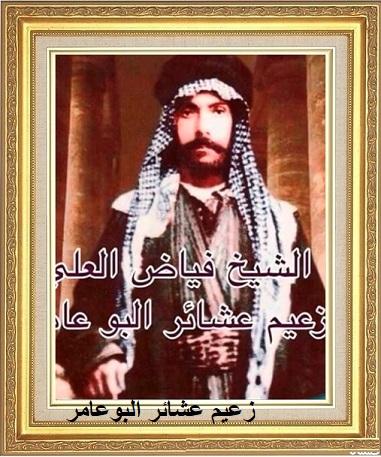لنبارك ذكرى مرور 100 عاما على تشكيل الجيش العراقي الباسل Fayad.2