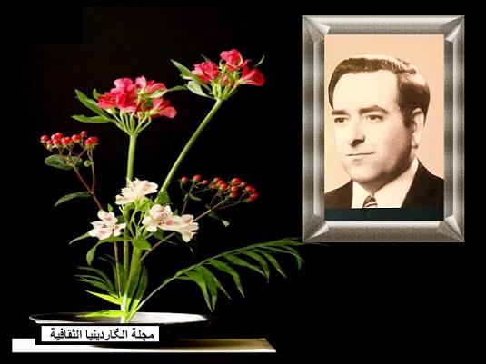الدكتور المهندس ناجح محمد خليل الراوي في ذمة الخلود                      Najeh.Kl