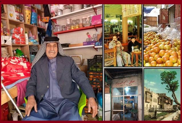 ذاكرة البصرة - فقراء، أغاوات و يهود : حكايات من سوق البصرة القديم Oldbasrah