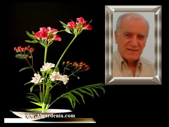 البروفيسور الدكتور سامي اصفر -  واحد من المع نجوم العراق : الدكتور منذر الدوري    Samiasfar.1