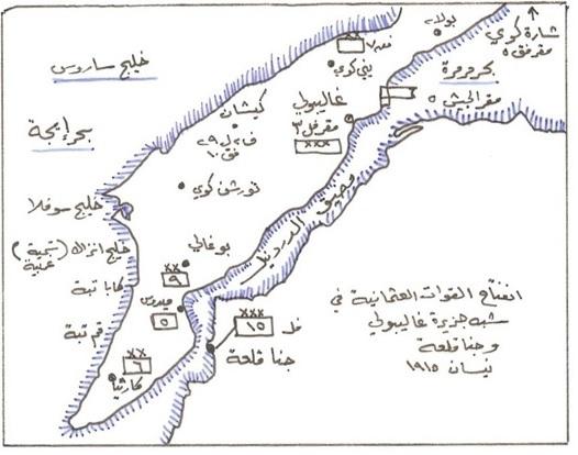 معارك چاناق قلعة/ غاليبولي Gallipoli.0