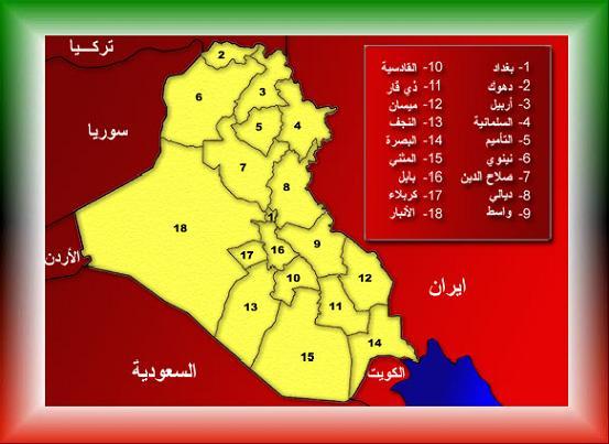 العراق يعلن عدد سكانه ويكشف عن تجاوز العاصمة الـ٨ ملايين نسمة   العراق يعلن عدد سكانه ويكشف عن تجاوز العاصمة الـ A.Akbarr.M