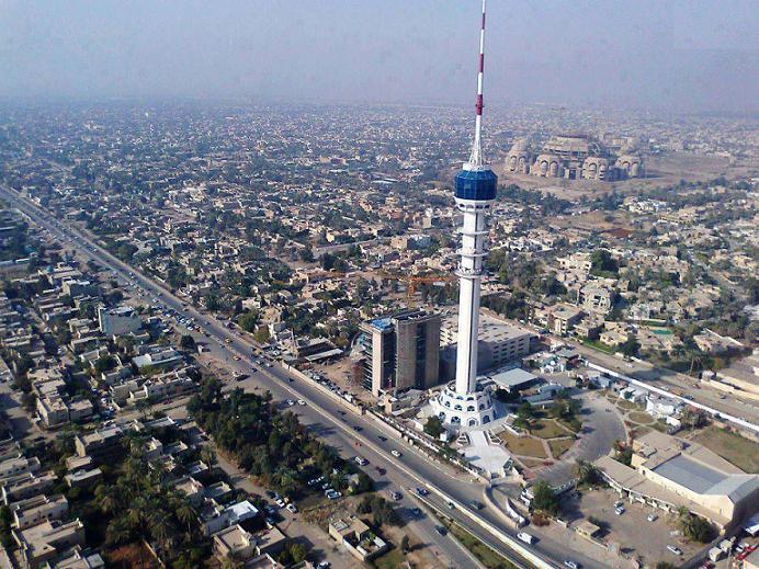 انطلاق مؤتمر بغداد بمشاركة عربية ودولية     BG.TOW.1