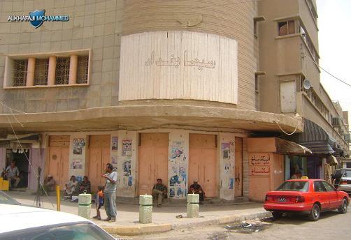 (( شخبطات من أوراقنا ومخيلتنا عن دور السينما في بغداد والتي أضمحلت لكن ذكراها لا تزال حاضرة )) Bagdad.Cinama