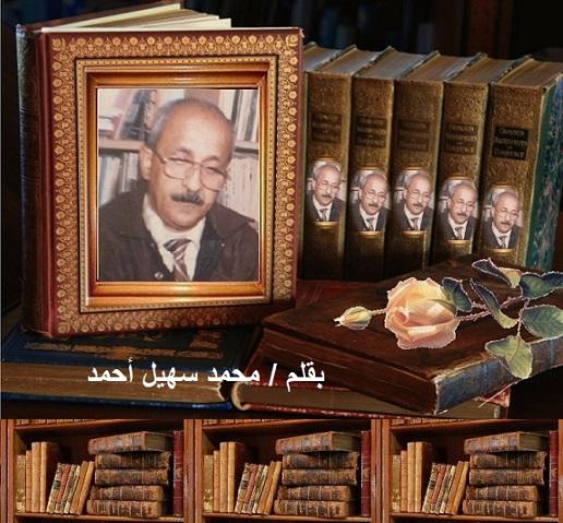 ذاكرة البصرة - فقراء، أغاوات و يهود : حكايات من سوق البصرة القديم 10080