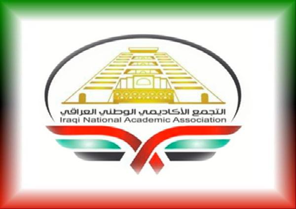 لنبارك ذكرى مرور 100 عاما على تشكيل الجيش العراقي الباسل Akadimi.Tjm