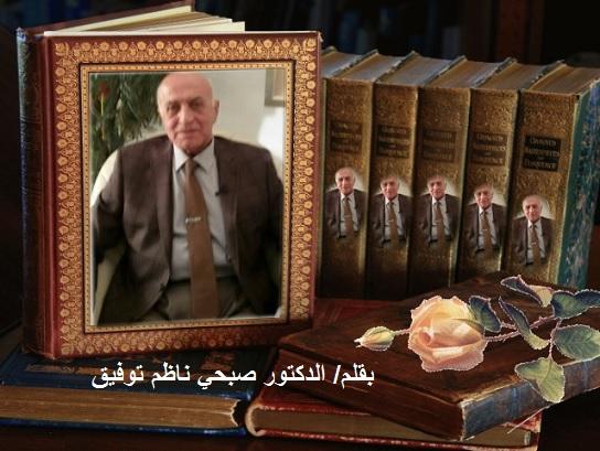 المشاركه العسكريه للعراق في الحرب الاهليه اللبنانيه  Subhi.N.Tfiq.1