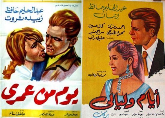 (( شخبطات من أوراقنا ومخيلتنا عن دور السينما في بغداد والتي أضمحلت لكن ذكراها لا تزال حاضرة )) A.Halim.F.1