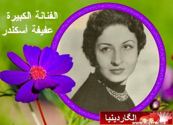 عراقنا .. وعراقكم ....  AFIFA.AS.76
