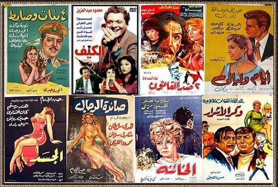 (( شخبطات من أوراقنا ومخيلتنا عن دور السينما في بغداد والتي أضمحلت لكن ذكراها لا تزال حاضرة )) Aflam.047