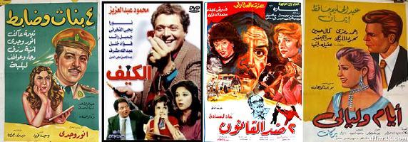 (( شخبطات من أوراقنا ومخيلتنا عن دور السينما في بغداد والتي أضمحلت لكن ذكراها لا تزال حاضرة )) Afilm.2