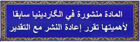 الأطلس العراقي ...  A.AA.BB