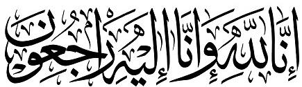 وفاة الأمير طلال: نهاية مرحلة لا تنتهي؟  منذ 13 ساعة وفاة الأمير طلال: نهاية مرحلة لا تنتهي؟   Ennaa