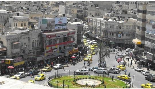 طوقان - الأعمال الشعرية الكاملة  تأليف: فدوى طوقان Nablus