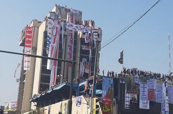 الرئيسية ابواب الكاردينيا قوس قزح مناشدة الى اللجنة التنسيقية للتظاهرات  00.Ahad8