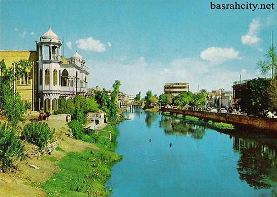 عراقنا .. وعراقكم ....  Basrah.S1