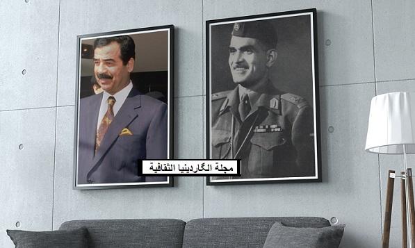 فيديو نادر و مهم : كيف وصف صدام حسين الزعيم عبدالكريم قاسم؟؟! Qasim.Sdm