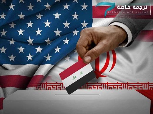 الغارديان: انتخابات العراق فشل مزدوج للنفوذين الأمريكي والإيراني Halbsharden22