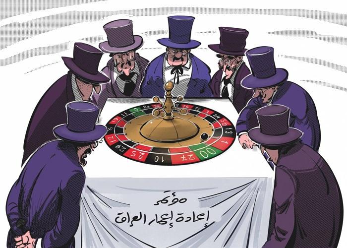 كاريكاتير / مؤتمر إعادة إعمار العراق             Iraq.Iemar
