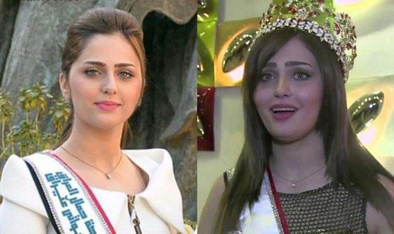 """شاهد ملكة جمال العراق تستغيث باكية: """"نذبح كالدجاج""""     Shaymaa.Qsm"""