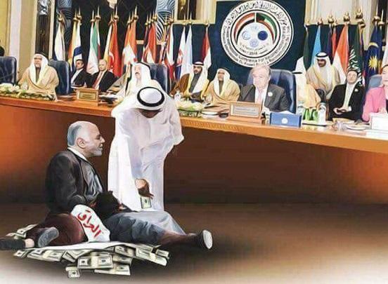 هذا الكاريكاتير عار على كل سياسي عراقي  Why