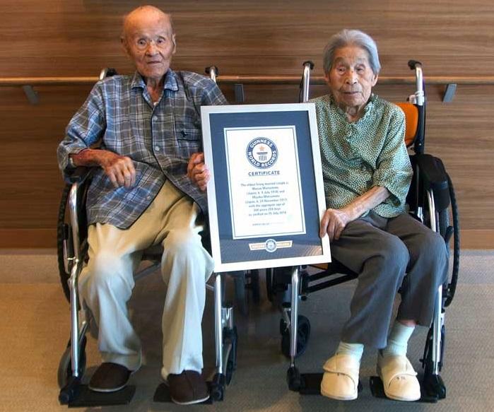 أكبر زوجين معمرين في العالم عمرهما ٢٠٨ أعوام!!      Zawjyann